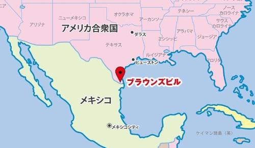 メキシコとの国境に接するブラウンズビル(米国テキサス州)。国境のフェンスよりメキシコ側に住むアメリカ人が少なからずいる
