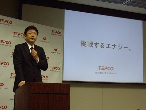 1月7日に東京電力は新料金メニューを発表した。小早川智明常務執行役はガス小売りの参入すること何度も強調した
