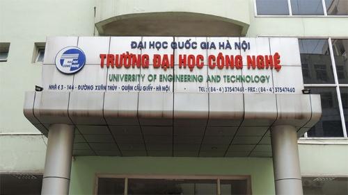 ベトナム国家大学ハノイ工業技術大学(UET)の校舎。大学ランキングでも急速に順位を上げている。