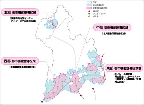 箕面市は水色部分を「居住誘導区域」、ピンク色部分を「都市機能誘導区域」と定めた