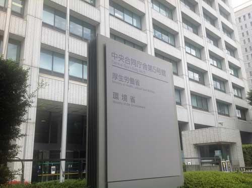 厚生労働省は1月に「副業・兼業の促進に関するガイドライン」をまとめた