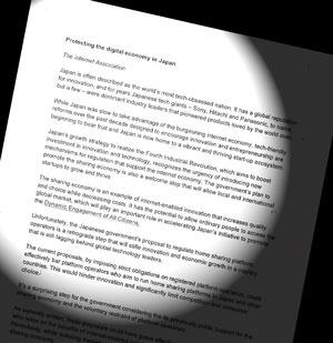 グーグルなどが加盟する米最大のIT業界団体、インターネット・アソシエーションが2月24日(米国時間)に公表した声明文