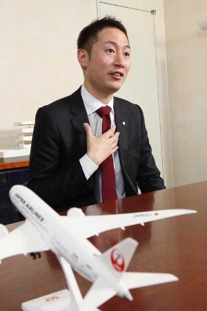 「感謝の心を持っている人を採用したい」と語る日本航空 人事部採用・育成計画グループの佐藤雅範主任(写真:北山 宏一)