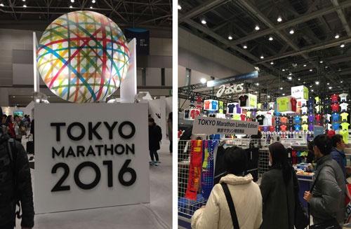 写真(左)東京マラソンはレース前日までにゼッケンを東京ビックサイトの特設会場に取りにいく必要がある。(右)会場にはスポンサー企業のブースが多数出展していた。一番広くて、最も気合いが入っていたのはアシックスのブースではないか。東京マラソン限定商品なども販売しており、たくさんの来場者を集めていた。
