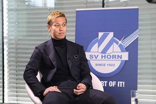 本田圭佑氏はSVホルンの実質的なオーナーとして、5年以内に欧州トップレベルの大会であるチャンピオンズリーグへの出場を目標に掲げている(写真:HONDA ESTILO)