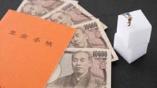 「3000万円ないと老後破産する」のウソ