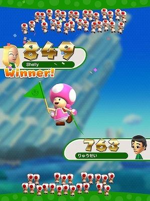 キノピオラリーでは、制限時間内に多くのコインを集めたほうが勝利となる。(C)2016 Nintendo