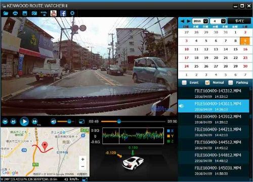 撮影したデータの再生ソフトなども製品を選ぶ基準にしたい。画面はDVR-610のユーティリティーソフト。