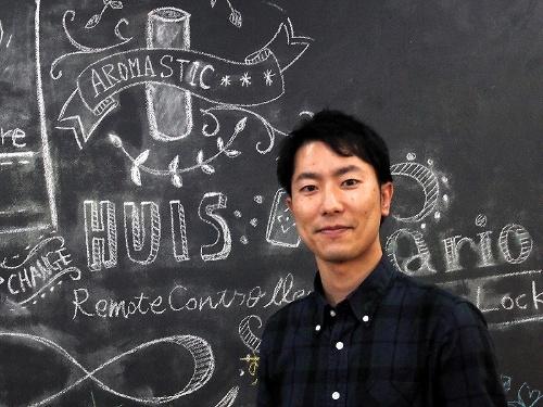 アロマスティックを開発した、ソニー新規事業創出部OE事業室の藤田修二氏。