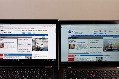 左は有機ELのThinkPad X1 YOGA。映像のキレの良さは驚くばかりだ
