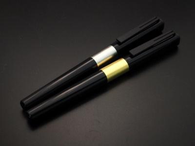 トンボ鉛筆「Zoom 韻 箸」(1万5000円)