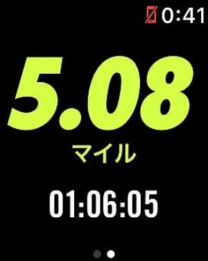 走行中には、距離と時間が大きく表示された