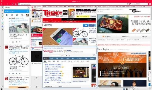開いているウェブページを一度に画面分割で表示することも可能。