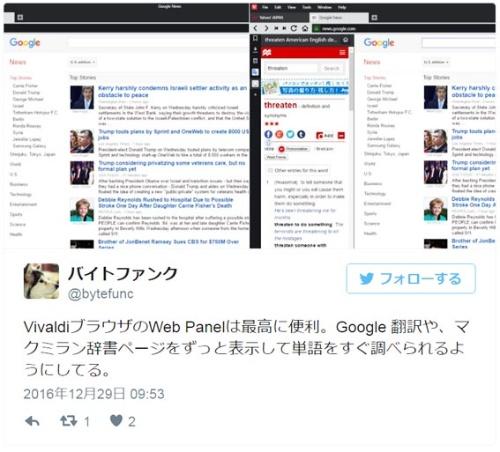 "<a href=""https://twitter.com/bytefunc/status/814273030079717376/photo/1?ref_src=twsrc%5Etfw"" target=""_blank"">クリックして、このツイートにジャンプ</a>"