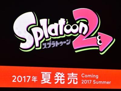 『スプラトゥーン2』は今夏発売となる。