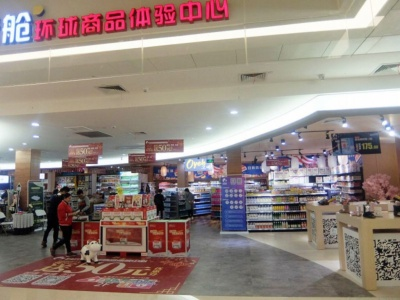 ショッピングセンターのフロアの一画を占める輸入品ショップ。