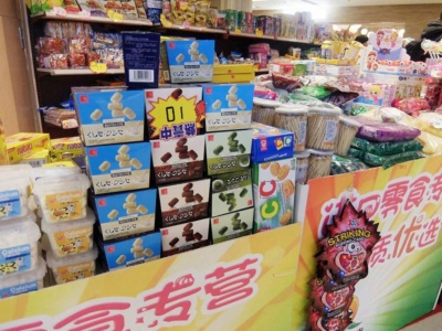 食品は明らかに日本製ではないものがほとんど。