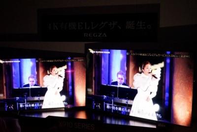 東芝も国内で有機ELテレビを発表した。