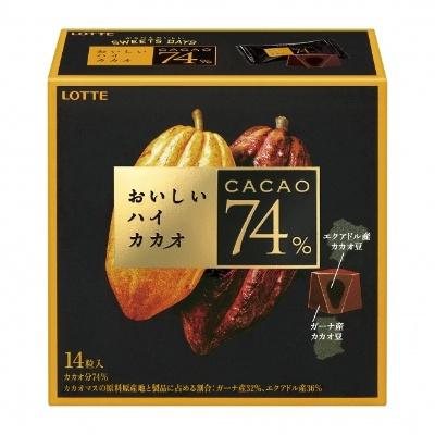 2016年10月に発売された「スイーツデイズ おいしいハイカカオ74%<エクアドル&ガーナ>」(55g、希望小売価格は230円前後)。