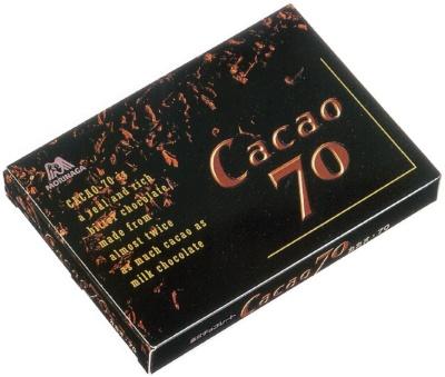 1997年に発売されたカカオ70%のハイカカオチョコレート「カカオ70」。2005年に「カレ・ド・ショコラ<カカオ70>」にリニューアル。