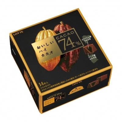 「おいしいハイカカオ74%」はカカオの味わいや香りがより体感できる2層構造のひと口チョコ。外側には日本人になじみの豊かなコクがあるガーナ産カカオ豆、内側には独特の華やかな香りと心地よいほろ苦さがあり個性の強いエクアドル産カカオを使用。