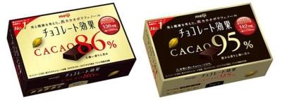 明治の「チョコレート効果カカオ86%」「チョコレート効果カカオ95%」(いずれも参考価格220円)。