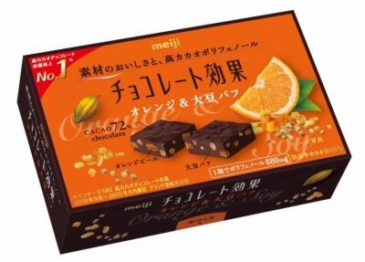 健康に良いとされる食材をプラスした明治の「チョコレート効果オレンジ&大豆パフ」(参考価格は各220円)。