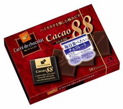 カカオ分を88%配合した森永製菓の「カレ・ド・ショコラ<カカオ88>」(希望小売価格330円)。