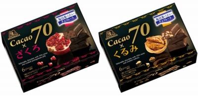 2016年8月に「カレ・ド・ショコラ カカオ70」シリーズから発売された「カカオ70×くるみ」「カカオ70×ざくろ」(各330円)。