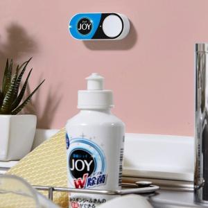 ダッシュボタンは裏に接着テープが貼ってあり、買いたい日用品のそばに設置できる