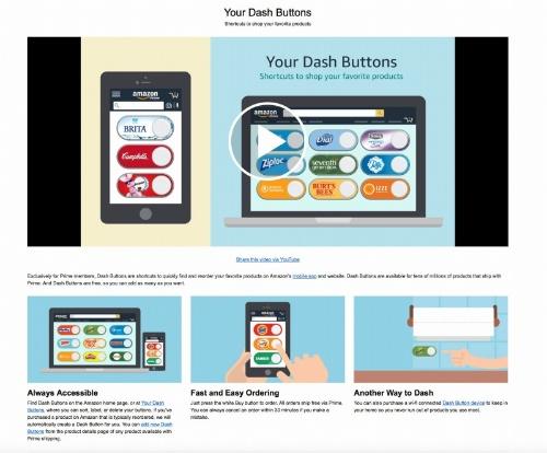 米国で始まった「バーチャルダッシュボタン」サービス