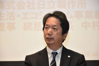 日立製作所 生活・エコシステム事業統括本部の中村晃一郎本部長