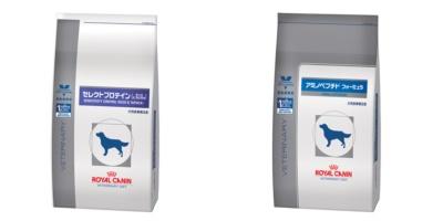 左は「ロイヤルカナン セレクトプロテイン(ダック&タピオカ/1kg)」(実勢価格は2515円※編集部調べ)。東京動物医療センターで推奨している獣医師専用の療法食の一つ。食物アレルギーの原因となりにくく、また消化性の高いタンパク源(ダック=アヒル)および炭水化物源(タピオカ)を使用している。右は「ロイヤルカナン アミノペプチド フォーミュラ ドライ(1kg)」(実勢価格は3532円※編集部調べ)。窒素源は食物アレルギーの原因とならないアミノ酸およびオリゴペプチドで構成されたドッグフードで、炭水化物源としてコーンスターチを使用