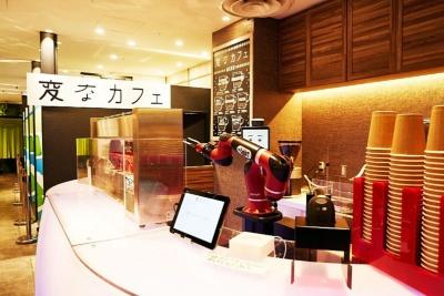 「変なカフェ」(渋谷区神南1-21-3 渋谷モディB1F H.I.S.渋谷本店内)。営業時間は11~21時。定休日は1月1日、そのほかにメンテナンスによる臨時休業あり