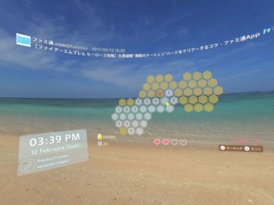 スマホの画面以外には、時計パネルやツイッターの投稿も表示できる。また、ミニゲームも用意されている