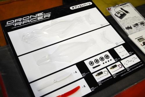 DRONE RACERのオプションパーツ。透明なパーツは、自分で好きな色に塗装できるクリアボディーだ