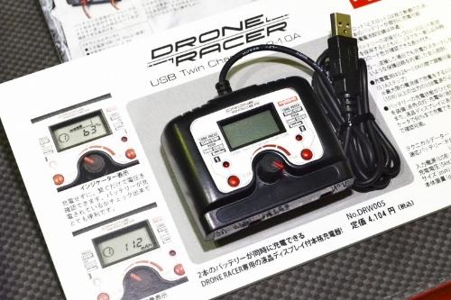 2本のバッテリーを一度に充電できる充電器も用意する