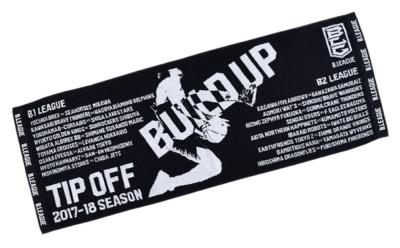 2017-18シーズン開幕記念スポーツタオル。「BUILD UP」をテーマにしたシーズンキービジュアルが映える