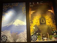 日本各地の観光地写真をバックに記念撮影ができるスポットが館内各所にある