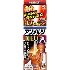 小林製薬「アンメルツNEOロング」1900円。他に、従来のレギュラーサイズ(1300円)と、患部をさすりながら塗れるゲルタイプ(1300円)がある。4月6日発売。第2類医薬品