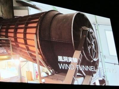 開発では何度も風洞実験を実施したという。