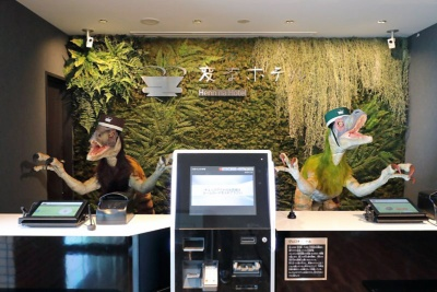 フロントに設置された恐竜ロボットは多言語対応(日本語・英語・中国語<簡体>・韓国語)に進化。海外から宿泊客はパスポートをセンサーにかざすとチェックインができるようになった
