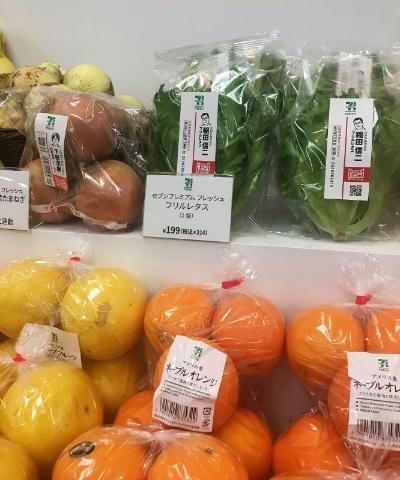 セブンプレミアム フレッシュの新商品のうち、タマネギやジャガイモなどのいくつかの野菜は、スーパー各社のPBとのダブルブランドとして展開する