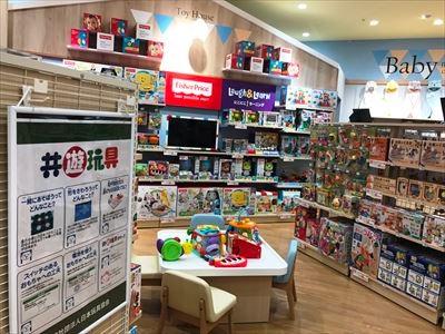 「ラーニングキッズ」コーナーでは遊びながら知能の発達を促進する玩具、「レゴ」「ピープル」「くもん」、木製の知育玩具などを豊富にそろえている