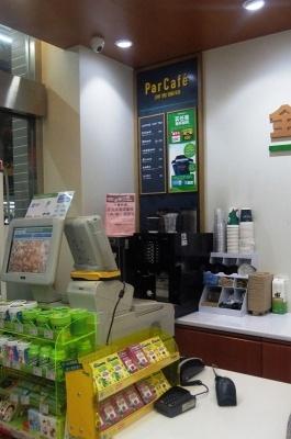 コーヒーサービス。値段は10元(約160円)程度からと100円で飲める日本よりも高い