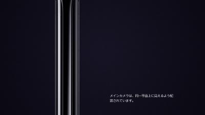 Galaxy S8/S8+のリアカメラはスペック的には大きな向上はなかったものの、完全にフラット化された。Galaxy S7 edgeでは0.46mm飛び出していただけに、ケースを使わずにスマホを利用する方には地味ながらうれしい改良点だ