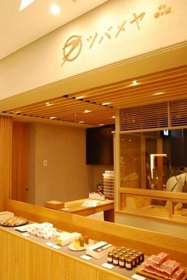 「ツバメヤ 大名古屋ビルヂング店」は地下1階の「大名古屋ダイニング」の入口近くにある。営業時間は11~21時。定休日は大名古屋ビルヂングの休館日に準じる