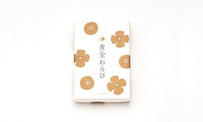 「黄金わらび」(10切入り、939円)。1人5箱まで購入できる
