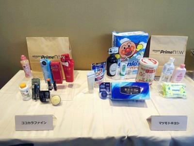 店舗との提携によって増えた商品の例。ココカラファインやマツモトキヨシは化粧品やサプリメント、ベビー用品などを提供する