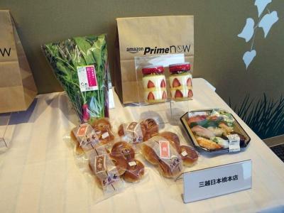 三越日本橋本店の取り扱い商品には寿司などの惣菜、生鮮食品も含まれる